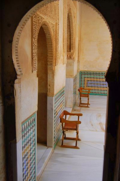 Alhambra Palace. Grenada, Spain