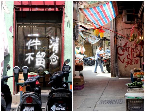 Hong KongMacau2