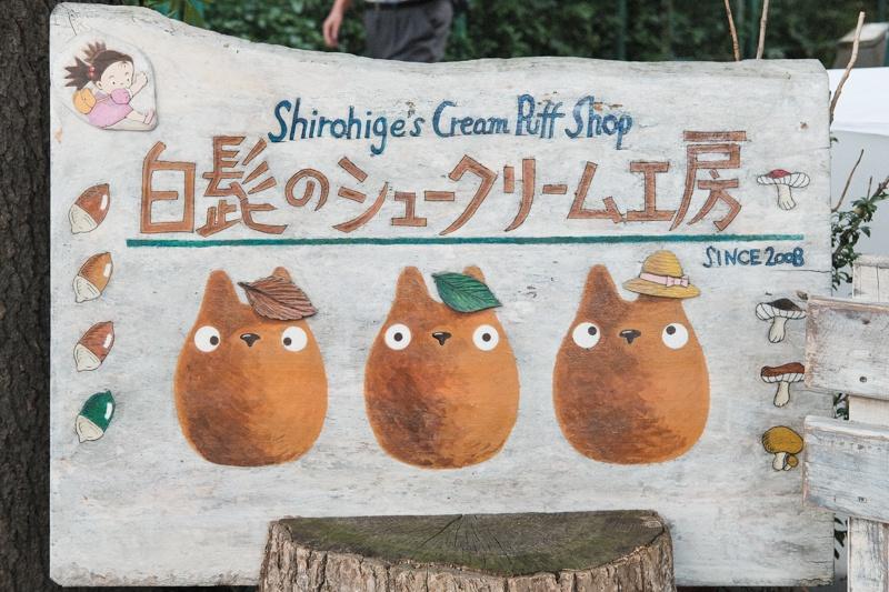 Shirohige's cream puff factory