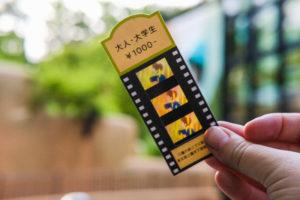 How to score Ghibli Museum tickets